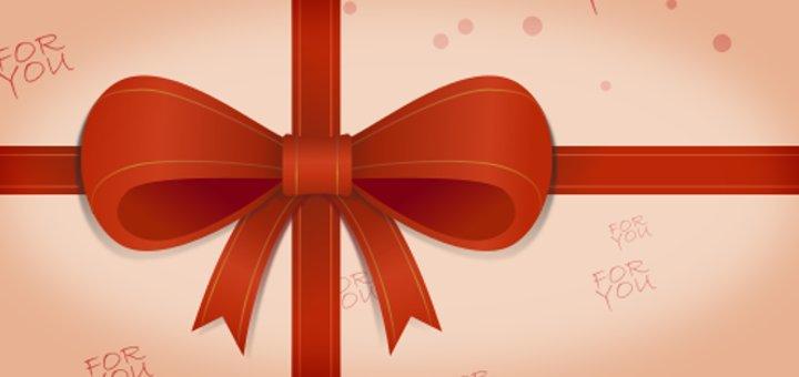 Inkscape Geschenkband mit Schleife
