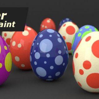 Blender Texture Paint