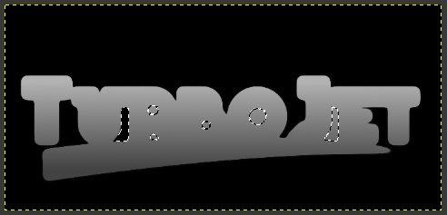 Gimp Chrome Font with Bumpmap Step 13