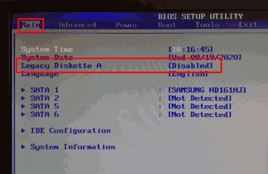 Beispiel Bios bei ASUS-PC